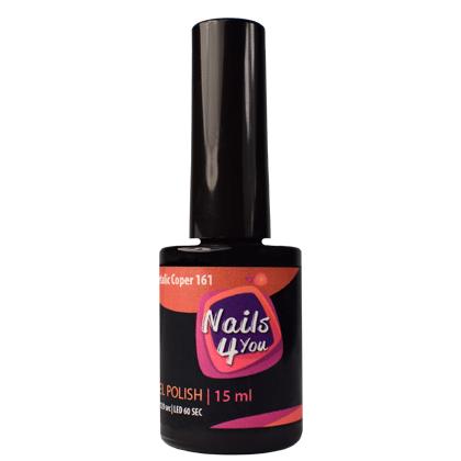 Gel Polish Metallic Copper 161 Nails4you