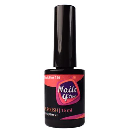 Gel Polish Metallic Pink 156 Nails4you